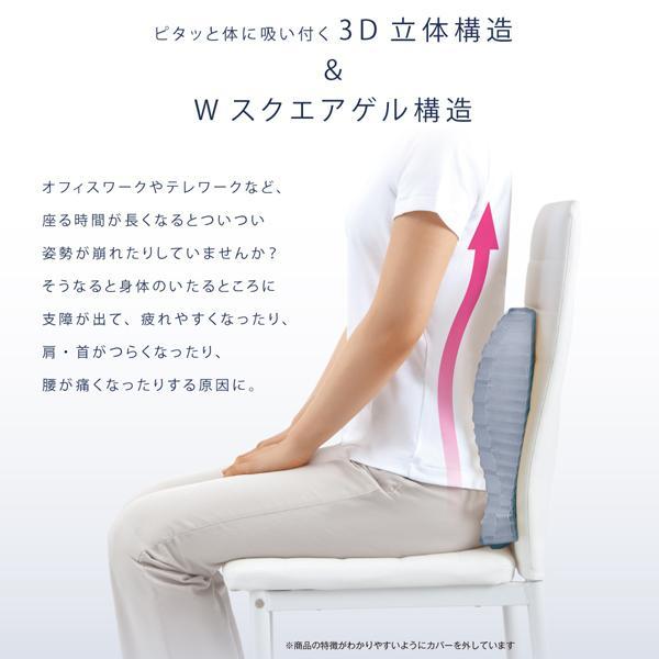 お医者さんの姿勢ゲルクッション 背もたれ ゲルクッション ハニカム 健康クッション 背当て 腰当て クッション 椅子 座布団 シートクッション オフィス le-cure 03