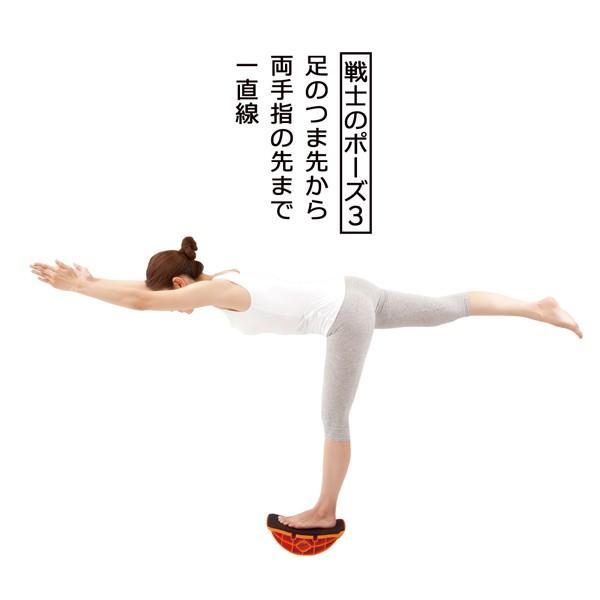 体幹 バランス トレーニング ユラミンゴ バランスボード 体幹トレーニング おうちヨガ グッズ 片足立ち エクササイズ|le-cure|05