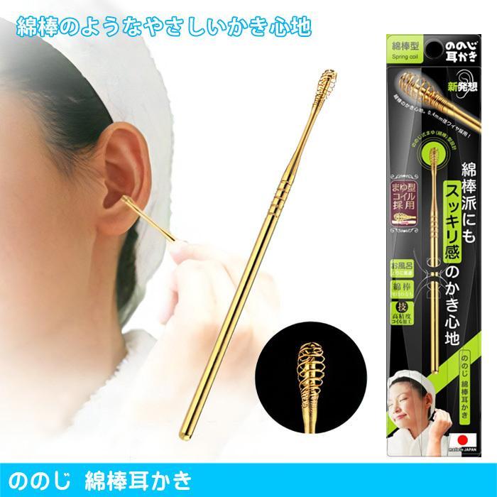ののじ 綿棒耳かき 耳掻き コイル 螺旋 金属 ステンレス 耳掃除 耳垢 粉耳 アメ耳 日本製 |le-cure|02