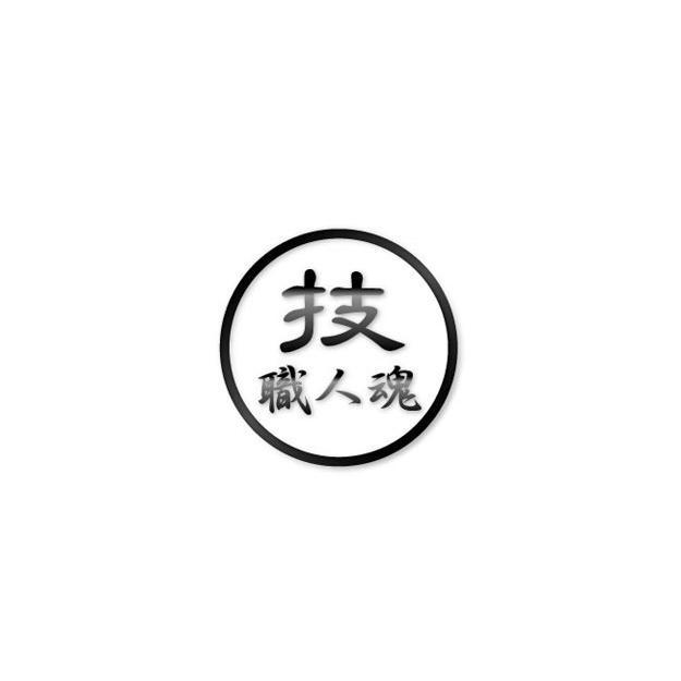 技職人魂 風呂職人 スプレーボトル 500ml 掃除 お風呂 洗剤 le-cure 05