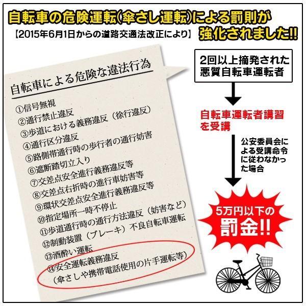 自転車 傘立て 傘スタンド さすべえPART-3 普通自転車用 プレゼント包装 ギフト包装 ラッピング|le-cure|06