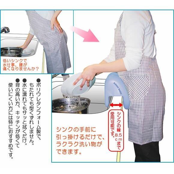 もたれてシンク 腰楽 キッチン 洗い物 腰痛 台所 腰痛対策 腰壁|le-cure|03