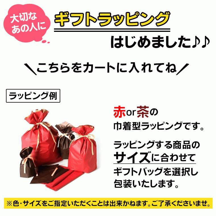 健康サンダル 青竹ふみ メガ押しふみっぱ 23.0〜25.0cm 青竹踏み サンダル le-cure 08