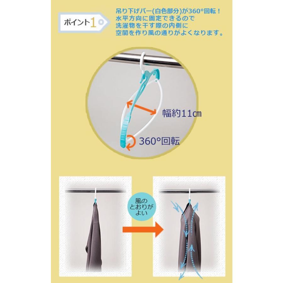 洗濯 ハンガー よく乾く 風が通るハンガー 5本組 乾きやすいハンガー 速乾ハンガー 物干しハンガー 干しやすい 襟が伸びない le-cure 03