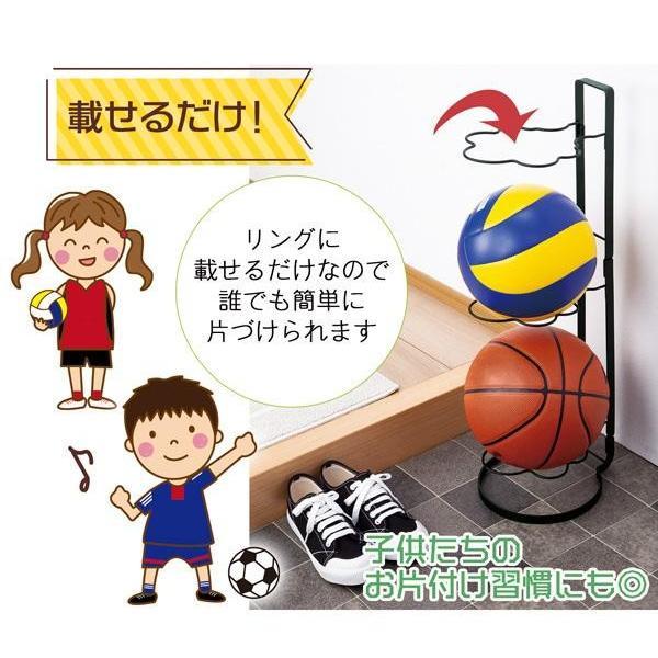 3段ボールスタンド ボール収納 サッカーボール バスケットボール 置き場所 片付け 送料無料 ラッピング ギフト プレゼント|le-cure|04