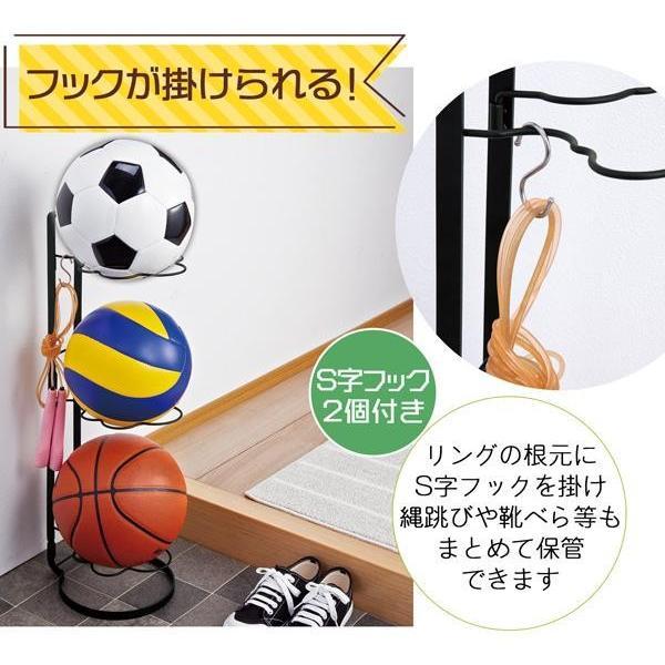 3段ボールスタンド ボール収納 サッカーボール バスケットボール 置き場所 片付け 送料無料 ラッピング ギフト プレゼント|le-cure|05