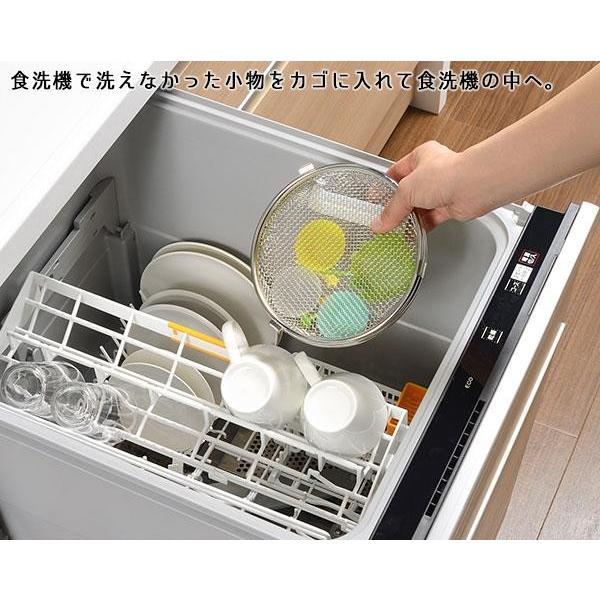 食洗機 小物カゴ 小物洗い leye(レイエ) 小物が洗える食洗機カゴ LS1533 小さいものを洗う おかずカップを洗う シリコンカップの洗い方 ゴムパッキンを食洗機|le-cure|02