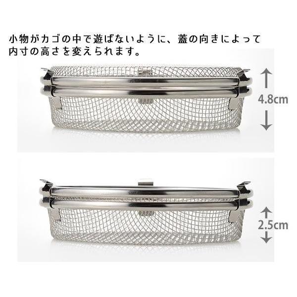 食洗機 小物カゴ 小物洗い leye(レイエ) 小物が洗える食洗機カゴ LS1533 小さいものを洗う おかずカップを洗う シリコンカップの洗い方 ゴムパッキンを食洗機|le-cure|04