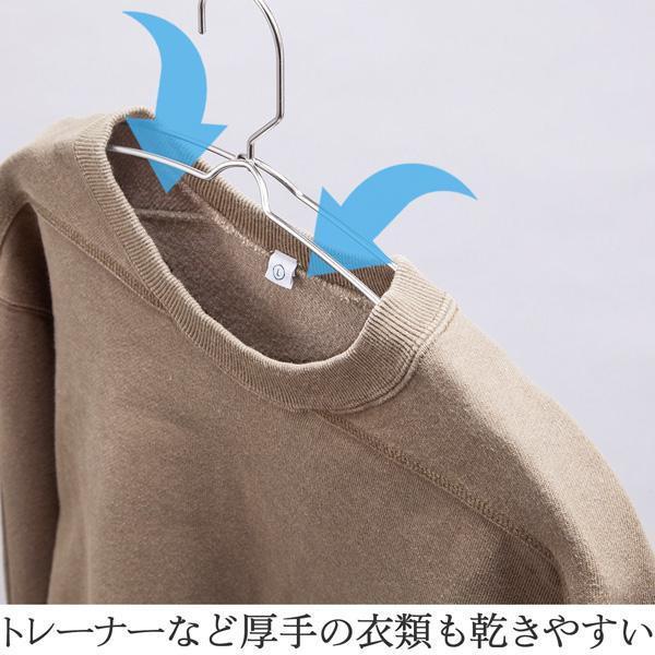 風が通る ステンレスハンガー 5本組 コモライフ 洗濯ハンガー おしゃれ 乾きやすいハンガー 洗濯物 物干しハンガー オールステンレスハンガー le-cure 05