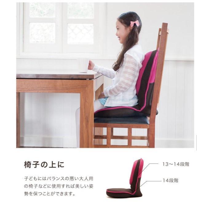 背筋がguuun美姿勢座椅子 コンパクト キッズ グリーン/ピンク/ブラウン 背筋がグーン ゲーミング座椅子 姿勢矯正 ゲーミングチェア 座椅子 ゲーム 子供用 le-cure 11