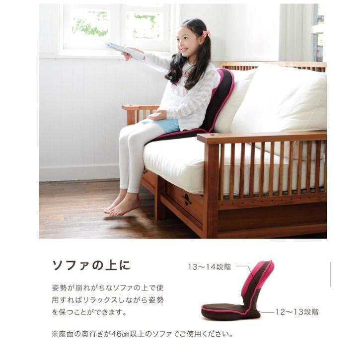 背筋がguuun美姿勢座椅子 コンパクト キッズ グリーン/ピンク/ブラウン 背筋がグーン ゲーミング座椅子 姿勢矯正 ゲーミングチェア 座椅子 ゲーム 子供用 le-cure 12