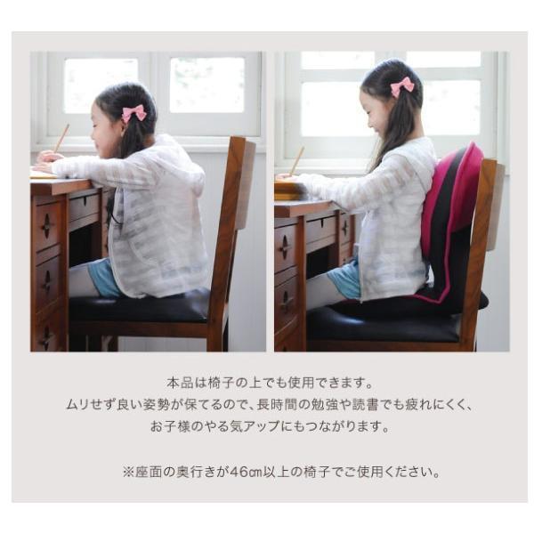 背筋がguuun美姿勢座椅子 コンパクト キッズ グリーン/ピンク/ブラウン 背筋がグーン ゲーミング座椅子 姿勢矯正 ゲーミングチェア 座椅子 ゲーム 子供用 le-cure 06