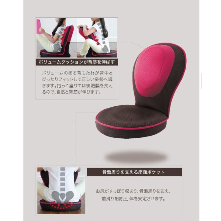 背筋がguuun美姿勢座椅子 コンパクト キッズ グリーン/ピンク/ブラウン 背筋がグーン ゲーミング座椅子 姿勢矯正 ゲーミングチェア 座椅子 ゲーム 子供用 le-cure 07