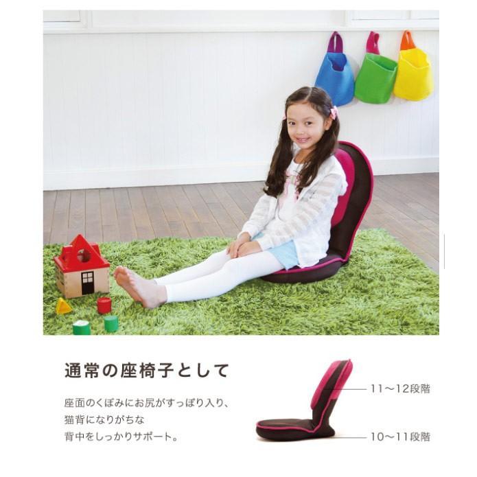 背筋がguuun美姿勢座椅子 コンパクト キッズ グリーン/ピンク/ブラウン 背筋がグーン ゲーミング座椅子 姿勢矯正 ゲーミングチェア 座椅子 ゲーム 子供用 le-cure 09