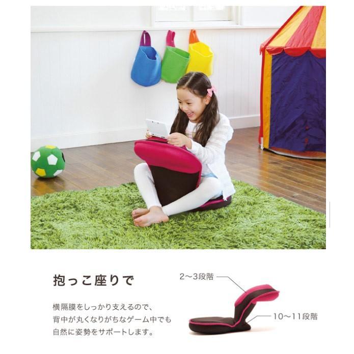 背筋がguuun美姿勢座椅子 コンパクト キッズ グリーン/ピンク/ブラウン 背筋がグーン ゲーミング座椅子 姿勢矯正 ゲーミングチェア 座椅子 ゲーム 子供用 le-cure 10
