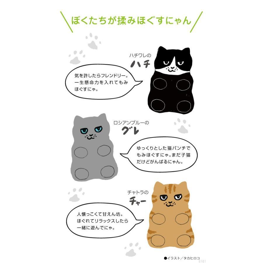 こりもむにゃん ツボ押しグッズ かわいい 手のひら 猫 マッサージ コリ解消 猫グッズ ラッピング プレゼント包装 ギフト包装|le-cure|04