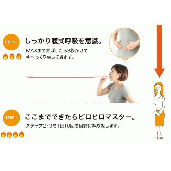 腹式呼吸エクサ ロングピロピロ プロイデア 腹式呼吸 ダイエット フェイスライン 表情筋 小顔 くびれ ウエスト たるみ 下腹 お腹 簡単 引締め|le-cure|10