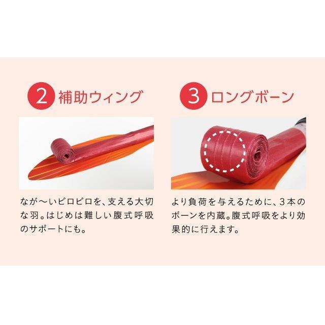 腹式呼吸エクサ ロングピロピロ ストロング ピロピロ笛 吹き戻し 腹式呼吸 ロングブレス ダイエット 巣ごもりグッズ|le-cure|07