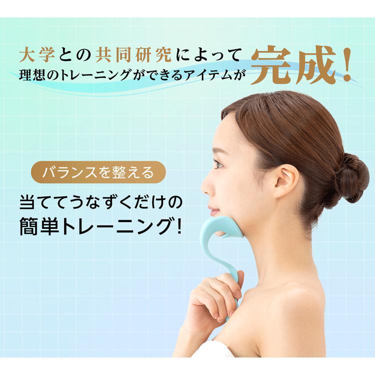 スマホ首対策 うなずきエクササイズ 首トレ ストレートネック 首こり 肩こり 解消グッズ  首 ネック エクササイズ 筋トレ デスクワーク 姿勢 矯正 le-cure 05
