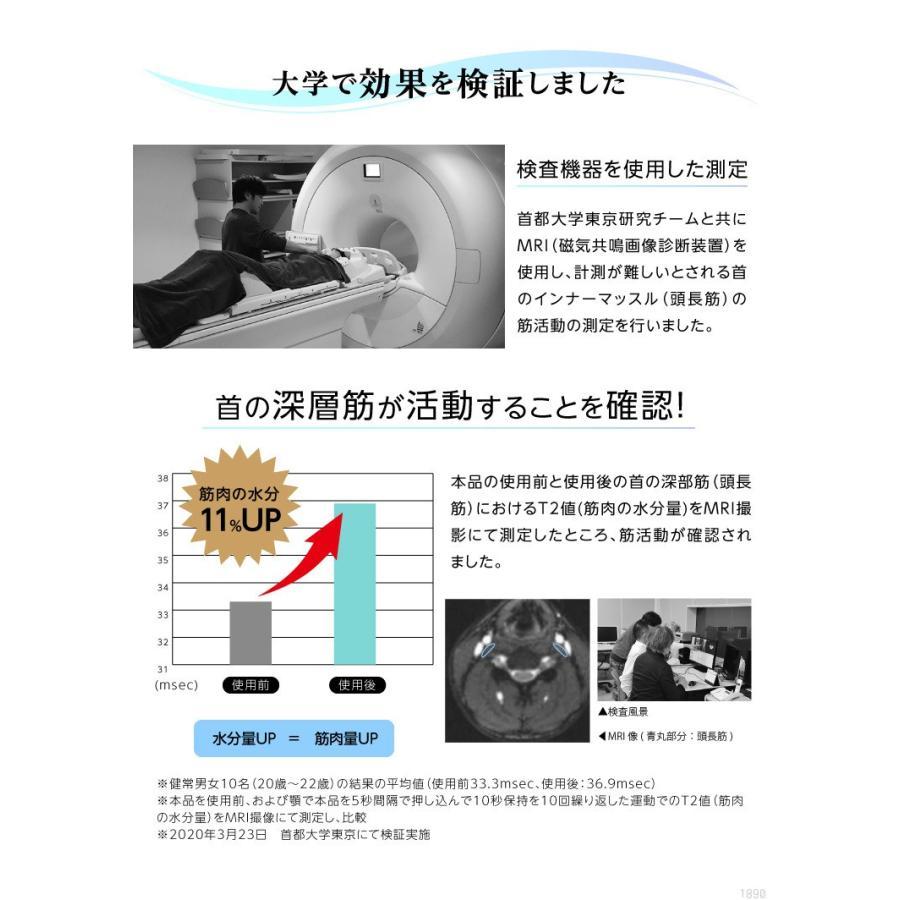 スマホ首対策 うなずきエクササイズ 首トレ ストレートネック 首こり 肩こり 解消グッズ  首 ネック エクササイズ 筋トレ デスクワーク 姿勢 矯正 le-cure 10