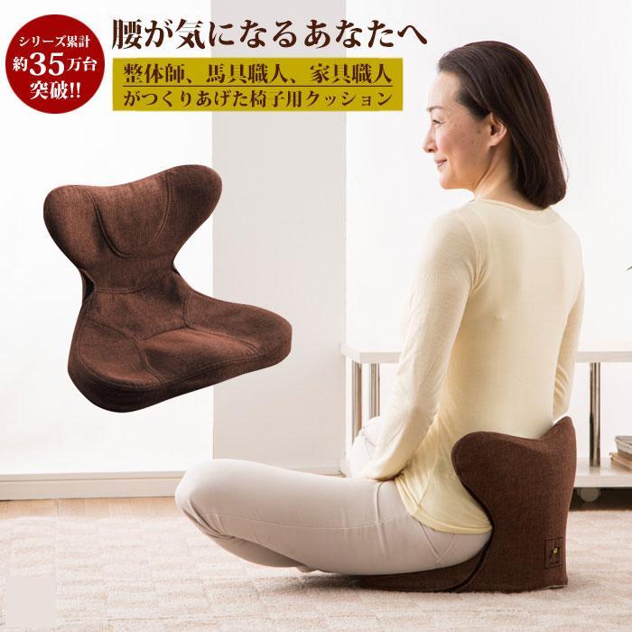 腰痛クッション 馬具マットプレミアムEX 椅子用馬具マット 腰痛対策|le-cure