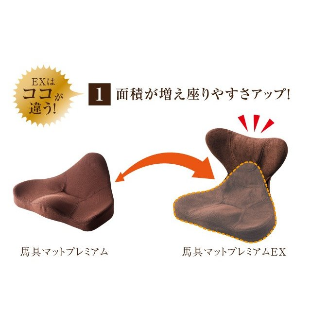 腰痛クッション 馬具マットプレミアムEX 椅子用馬具マット 腰痛対策|le-cure|05