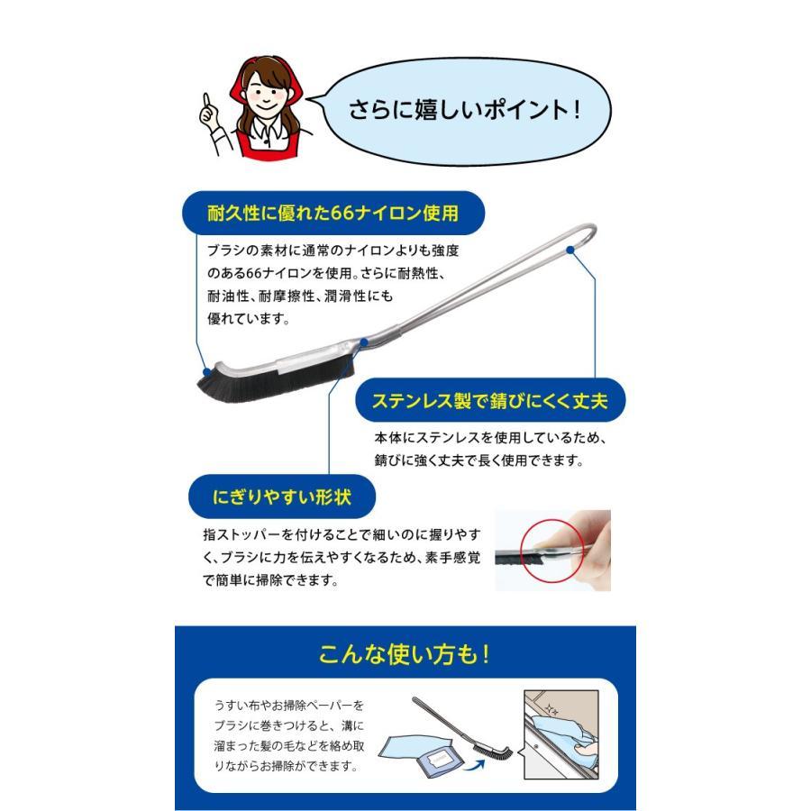 大津式 お掃除ブラシ J 3本組 隙間掃除ブラシ お掃除 掃除ブラシ|le-cure|11