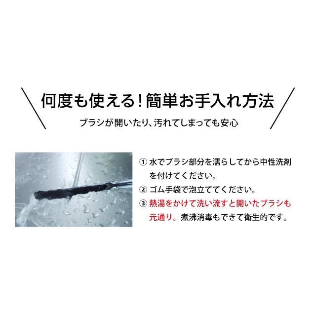 大津式 お掃除ブラシ J 3本組 隙間掃除ブラシ お掃除 掃除ブラシ|le-cure|12