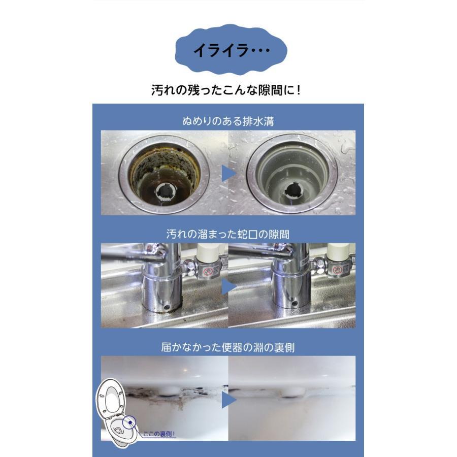 大津式 お掃除ブラシ J 3本組 隙間掃除ブラシ お掃除 掃除ブラシ|le-cure|04