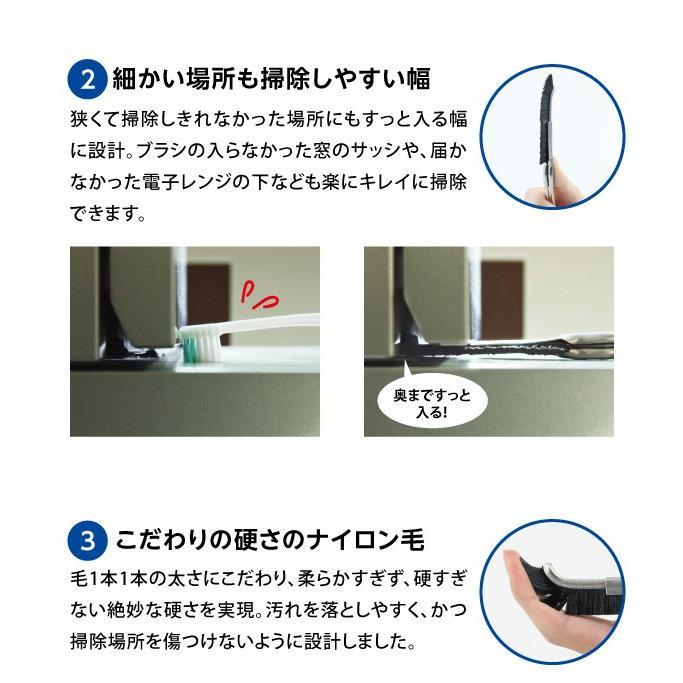 大津式 お掃除ブラシ J 3本組 隙間掃除ブラシ お掃除 掃除ブラシ|le-cure|08