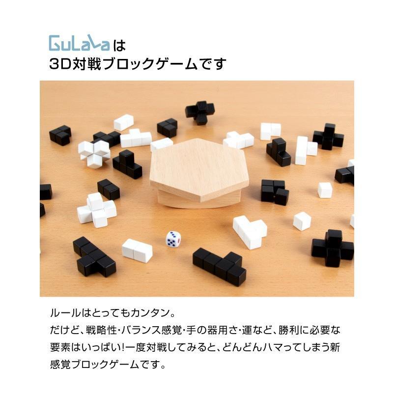 知育玩具 Gulala グララ 白黒 脳トレ パーティーグッズ パーティーゲーム テーブルゲーム プレゼント ギフト おしゃれなおもちゃ モノトーン|le-cure|03
