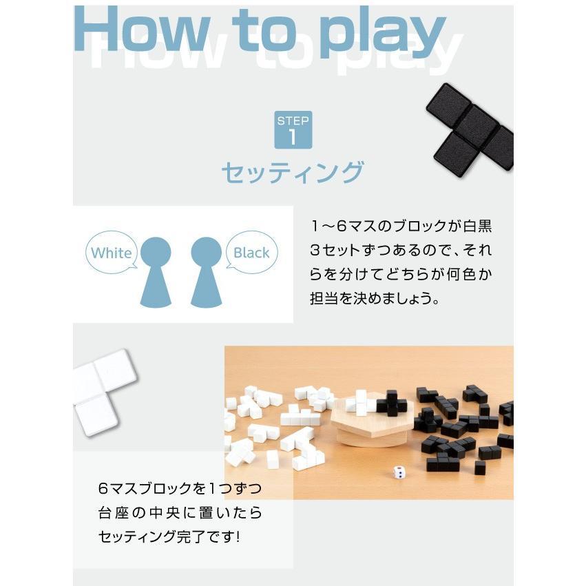 知育玩具 Gulala グララ 白黒 脳トレ パーティーグッズ パーティーゲーム テーブルゲーム プレゼント ギフト おしゃれなおもちゃ モノトーン|le-cure|04
