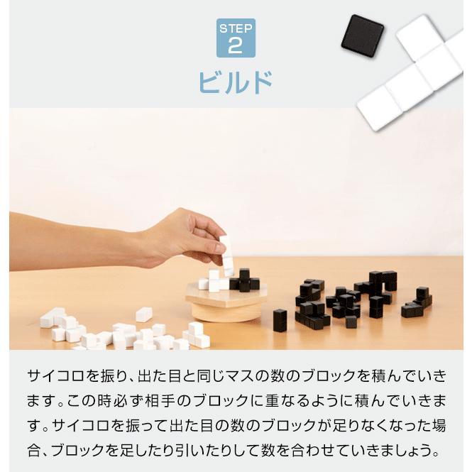 知育玩具 Gulala グララ 白黒 脳トレ パーティーグッズ パーティーゲーム テーブルゲーム プレゼント ギフト おしゃれなおもちゃ モノトーン|le-cure|05
