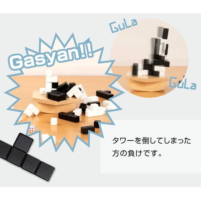 知育玩具 Gulala グララ 白黒 脳トレ パーティーグッズ パーティーゲーム テーブルゲーム プレゼント ギフト おしゃれなおもちゃ モノトーン|le-cure|06