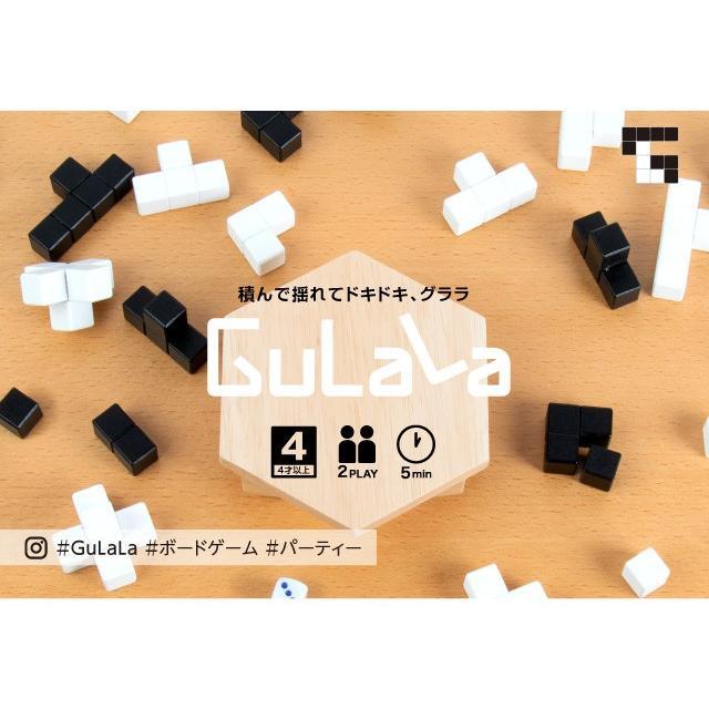 知育玩具 Gulala グララ 白黒 脳トレ パーティーグッズ パーティーゲーム テーブルゲーム プレゼント ギフト おしゃれなおもちゃ モノトーン|le-cure|09