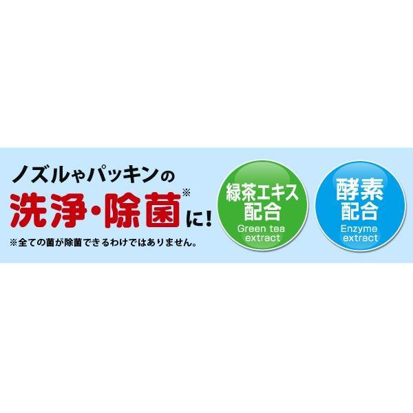 食洗機の掃除 食洗機庫内の一発洗浄 食洗機クリーナー 定形外・送料無料 le-cure 04