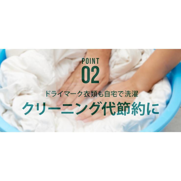 ニット 洗剤 クリーニング屋さんの濃縮タイプ ニット洗い洗剤 80g ダウンジャケット カシミアセーター 制服 コート ニット用洗剤 セーター 洗濯 プロ用|le-cure|11