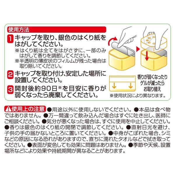 ゴキブリ忌避剤 ゴキよけゲル 3個セット 室内用 ゴキブリを寄せ付けない 日本製 送料無料 あすつく|le-cure|03