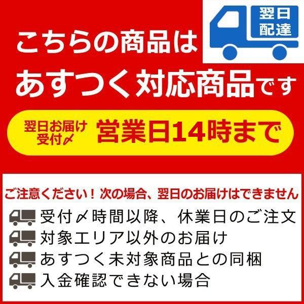 ゴキブリ忌避剤 ゴキよけゲル 3個セット 室内用 ゴキブリを寄せ付けない 日本製 送料無料 あすつく|le-cure|08