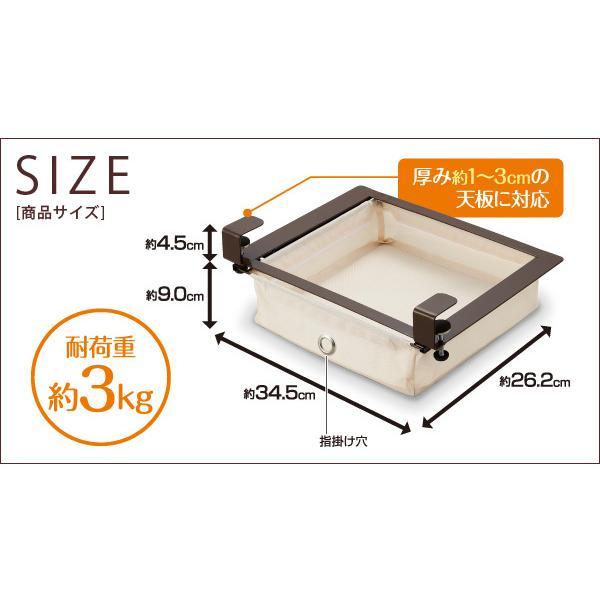 スライド収納ボックス 3個セット テーブル下収納 デスク 引き出し トレー 取り付け 机の下 後付け引き出し デスク下収納 収納ボックス 隙間収納 送料無料|le-cure|03