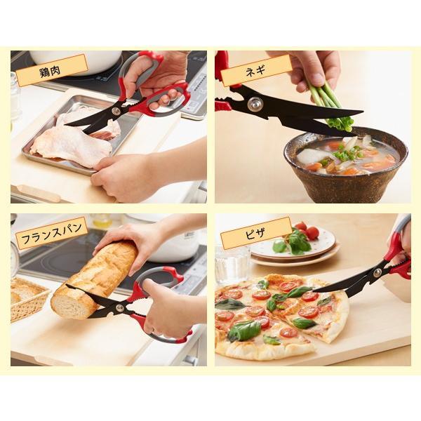 クッキングカーブはさみ キッチンはさみ カーブ刃 ソフトグリップ|le-cure|04