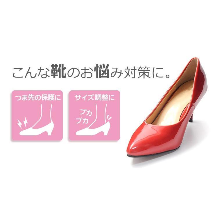つま先 クッション タオル地つま先フィットクッション 靴が大きい 詰め物 メール便 送料無料 le-cure 03