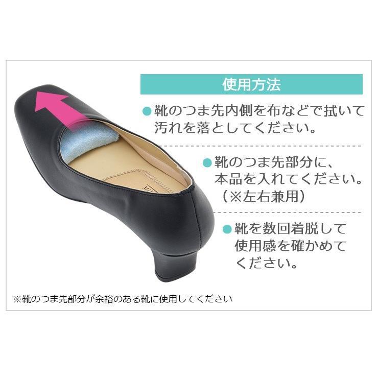 つま先 クッション タオル地つま先フィットクッション 靴が大きい 詰め物 メール便 送料無料 le-cure 07