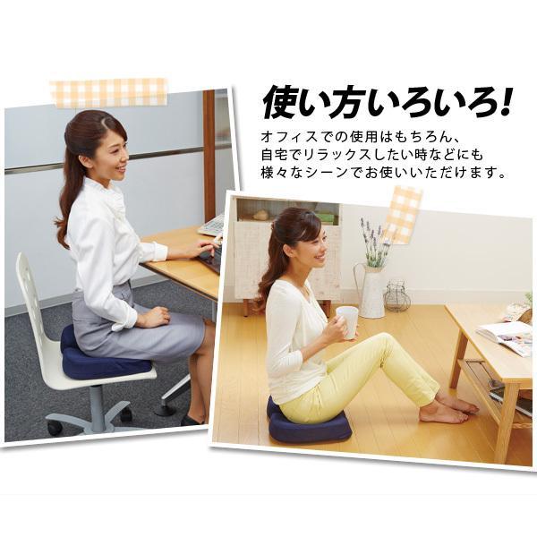 低反発クッション 座り心地が良い立体クッション ネイビー A-02 極厚 低反発 座布団 厚手 椅子 クッション 座椅子 テレワーク チェア 腰痛 ふかふかクッション|le-cure|08