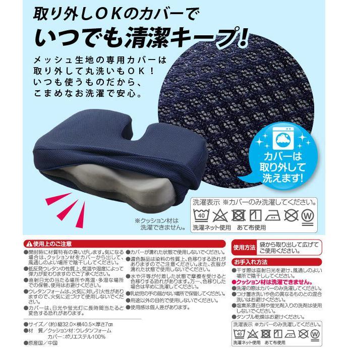 低反発クッション 座り心地が良い立体クッション ネイビー A-02 極厚 低反発 座布団 厚手 椅子 クッション 座椅子 テレワーク チェア 腰痛 ふかふかクッション|le-cure|09