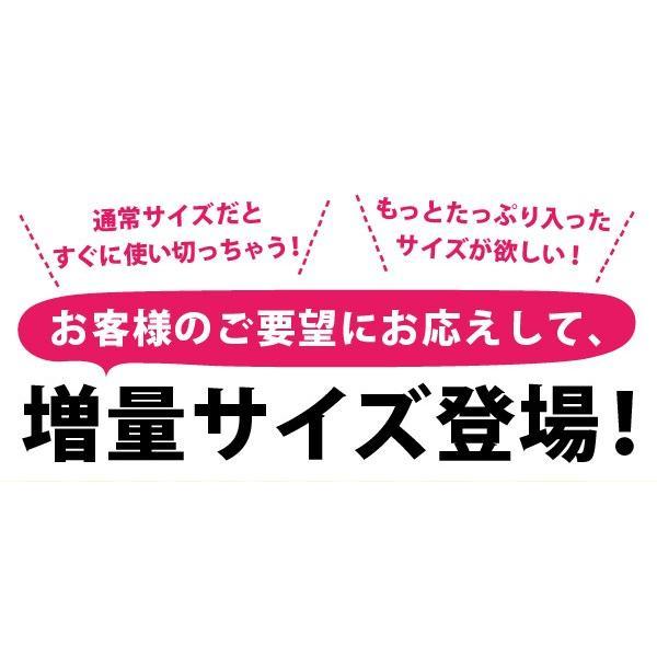 業務用 クリーニング屋さんの汗ジミ黄ばみ取り洗剤 175ml 徳用タイプ le-cure 02