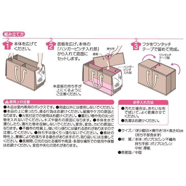 ハンガー入れ 洗濯用品 洗濯干しグッズ ハンガー収納ボックス|le-cure|05