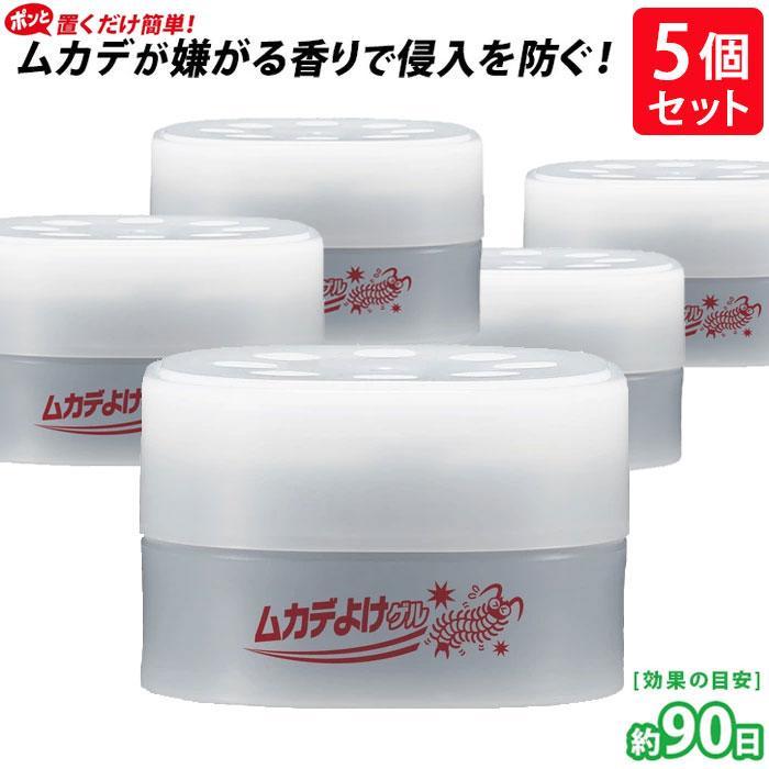 ムカデよけゲル 室内用 85g 5個セット ムカデ対策 忌避剤|le-cure