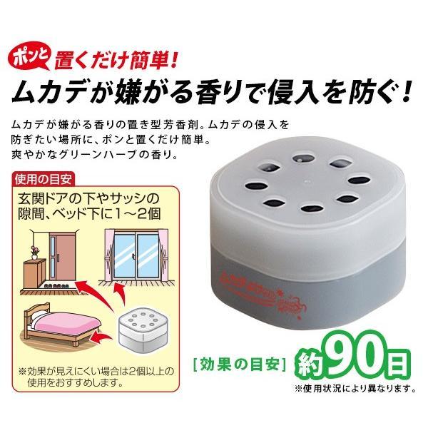 ムカデよけゲル 室内用 85g 5個セット ムカデ対策 忌避剤|le-cure|02