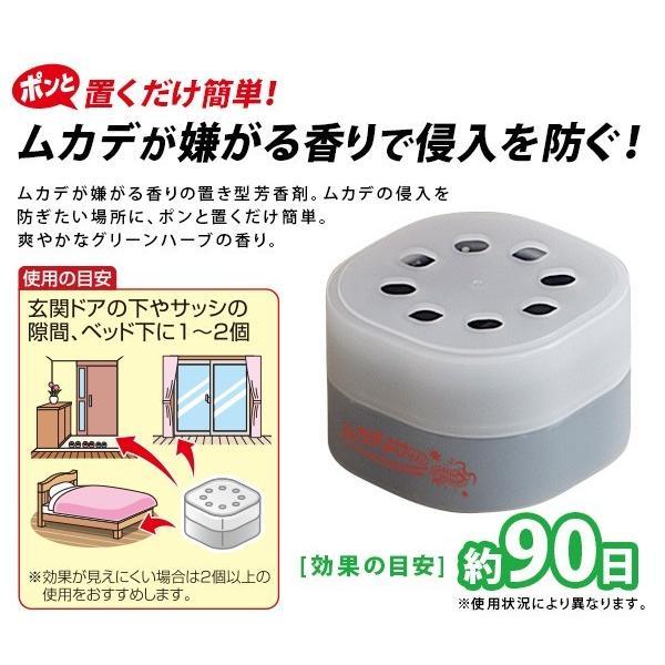 ムカデよけゲル 室内用 85g ムカデ対策 忌避剤 あすつく le-cure 02